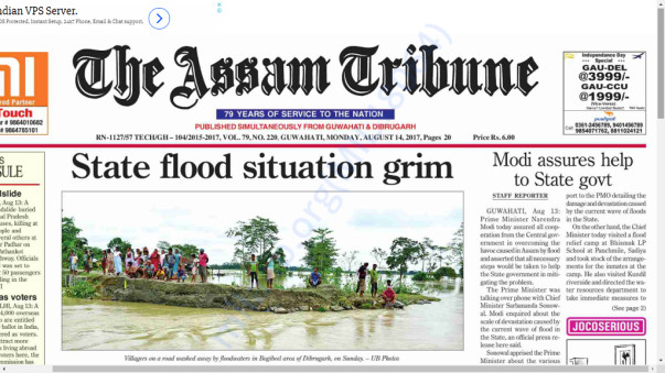 Flood News 3