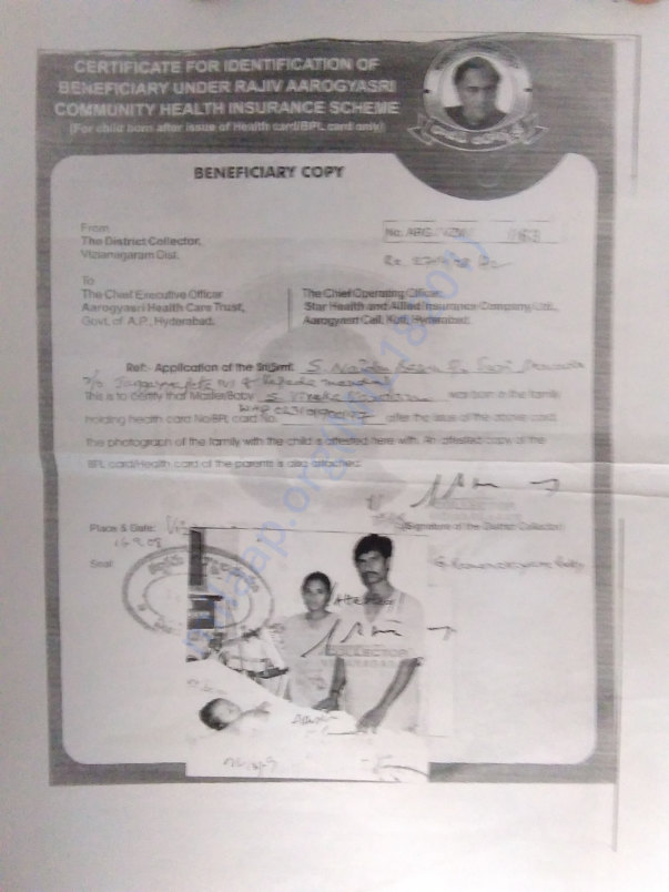 Surgery certificate benefited by Aarogya  sri