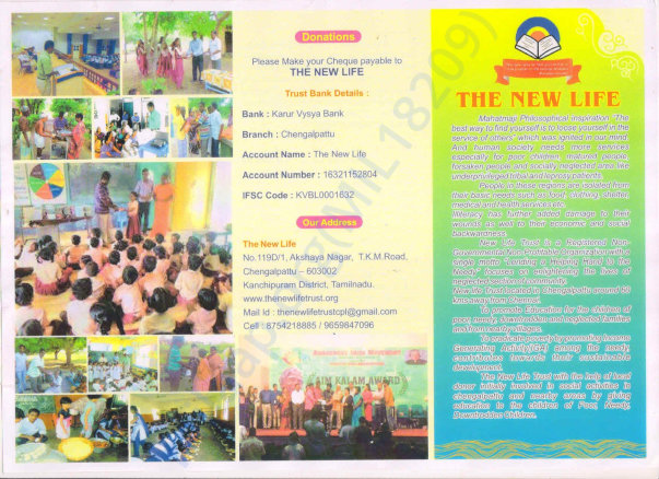 The New Life Trust  Brochure 1