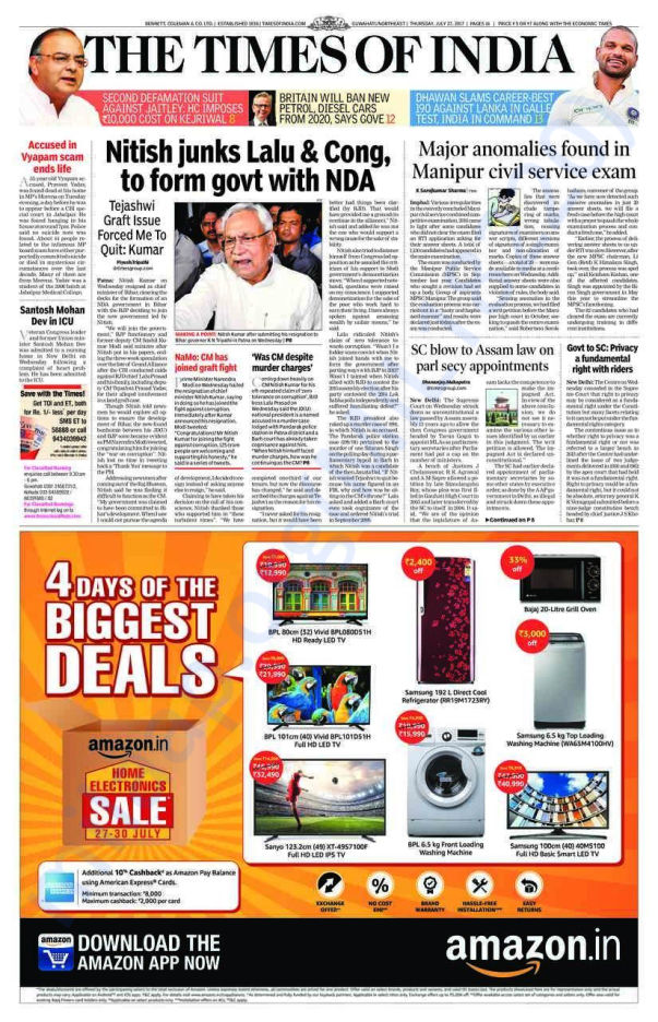 Front Page Coverage of the issue on The Times of India