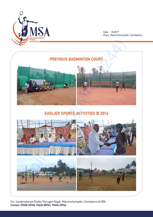 Previous Court Photos & Earlier Sport Activities