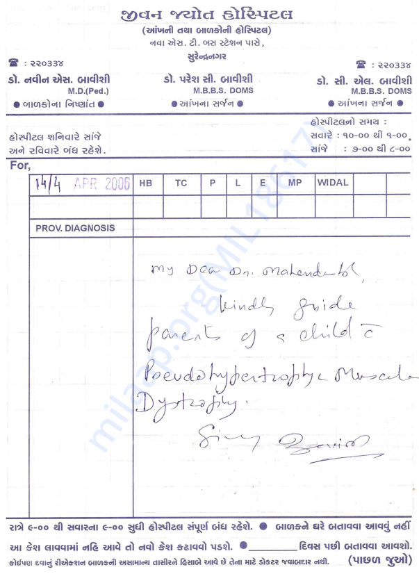 Second Diagnosed by DMD Dr. Navin S. Bavishi, M.D.(Ped.)