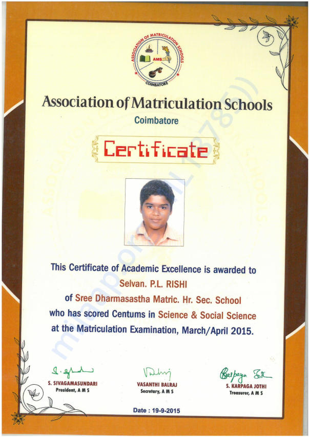 Best Academic Performance Certificate