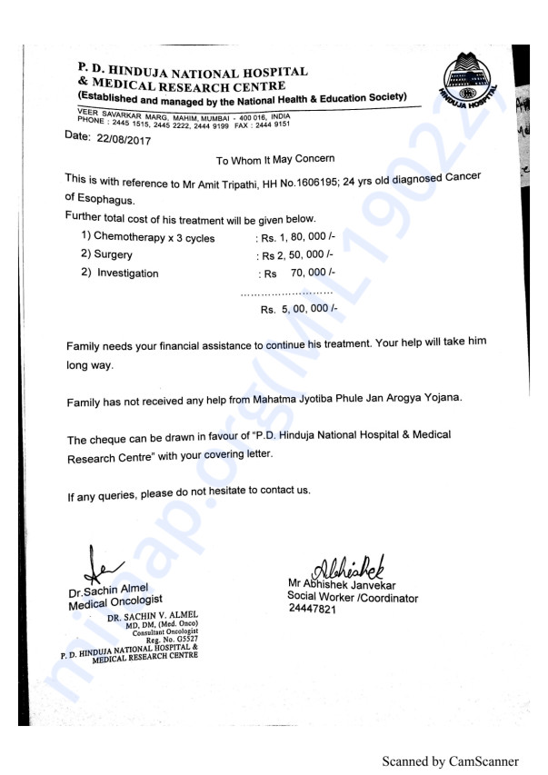 P.D.Hinduja National Hospital & Medical Research centre Letter