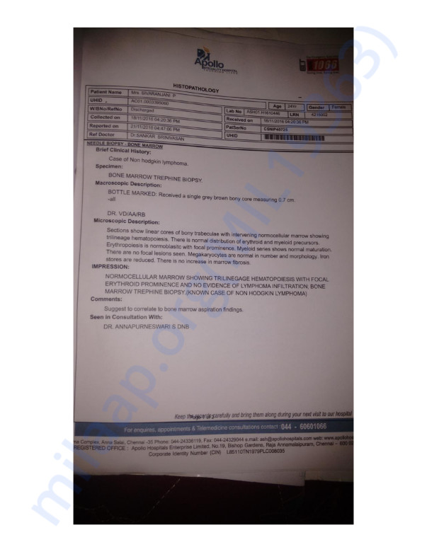 existing testing documents and current radiotheraphy card