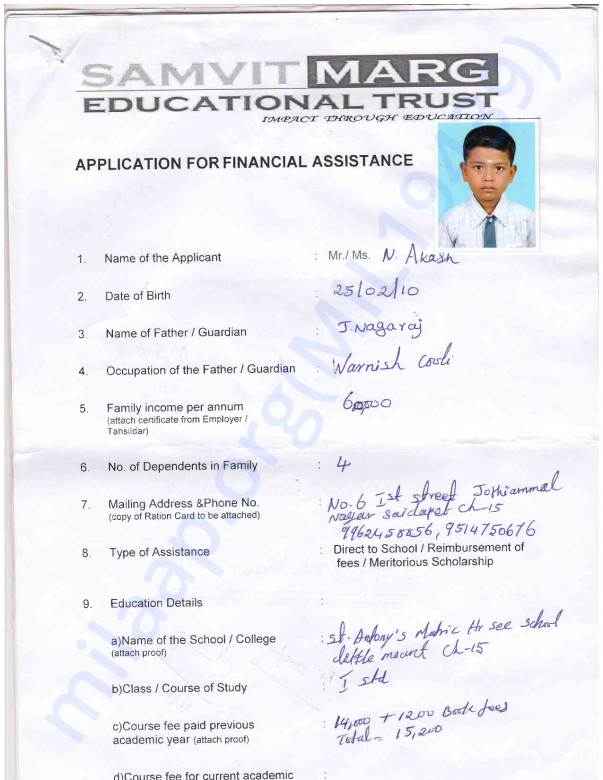 Akash Application