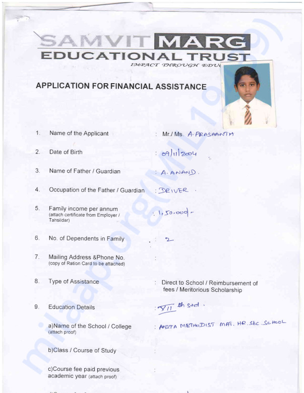 Prashanth Application