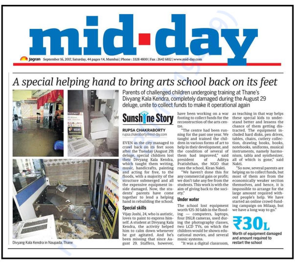 MID-DAY Newspaper