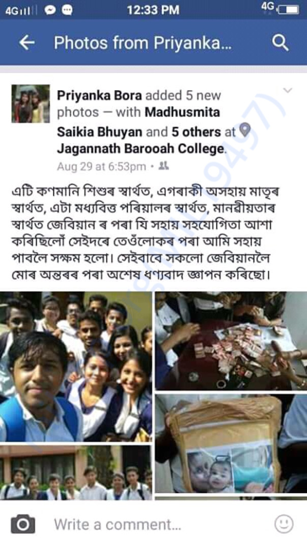 Jorhat J.B.college students donates