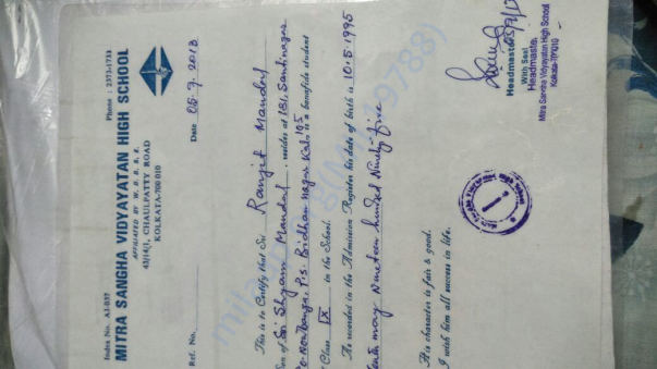 My school certificate and Board exam mark sheet