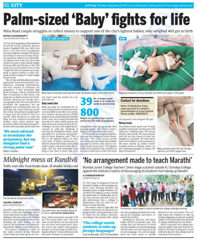 The story of the baby printed in news paper..