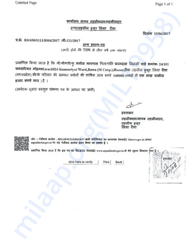SALARY CERTIFICATE OF MANOJ NAGPAL (FATHER)