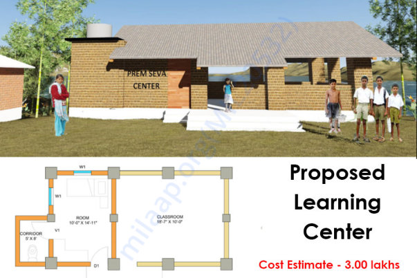 Proposed learning center