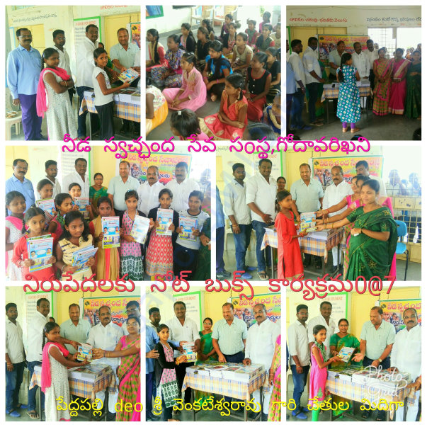 Books donation prgms in diffrent school