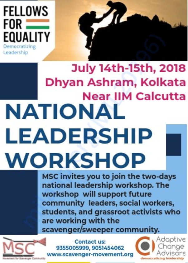 First fellows meeting and National Leadership Workshop 2018