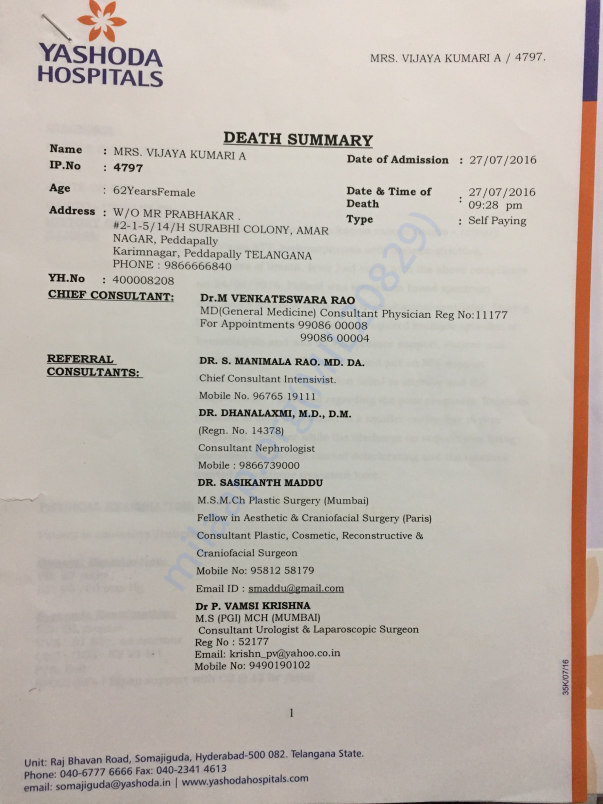 Death Summary Report -1