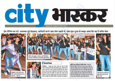 Flash Mob By Volunteers- News Update