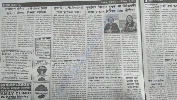 In sikkim local news paper