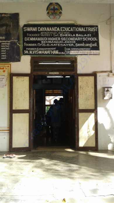 Semmangudi Higher Secondary School office