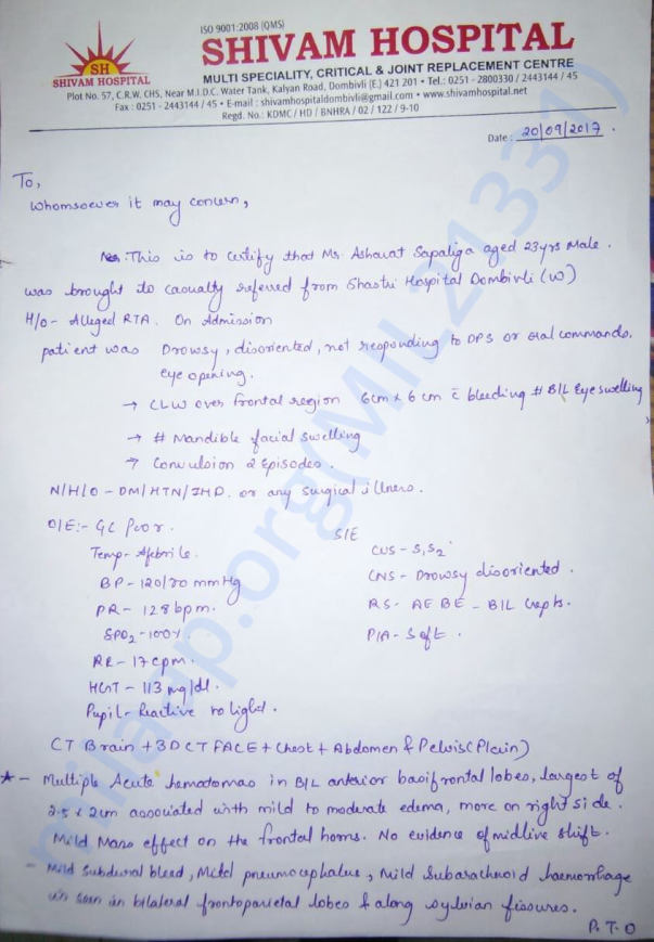 Admit Letter from Shivam Hospital(Page1)