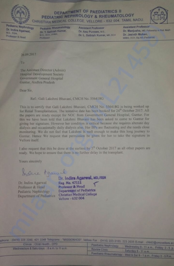 Hospital letter to GGH guntur for NOC