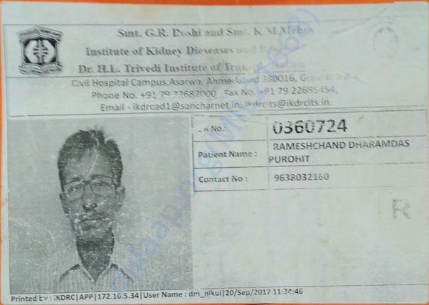 Kidney Civil Ahmedabad File Number