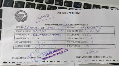 Clearance form of hospital after death