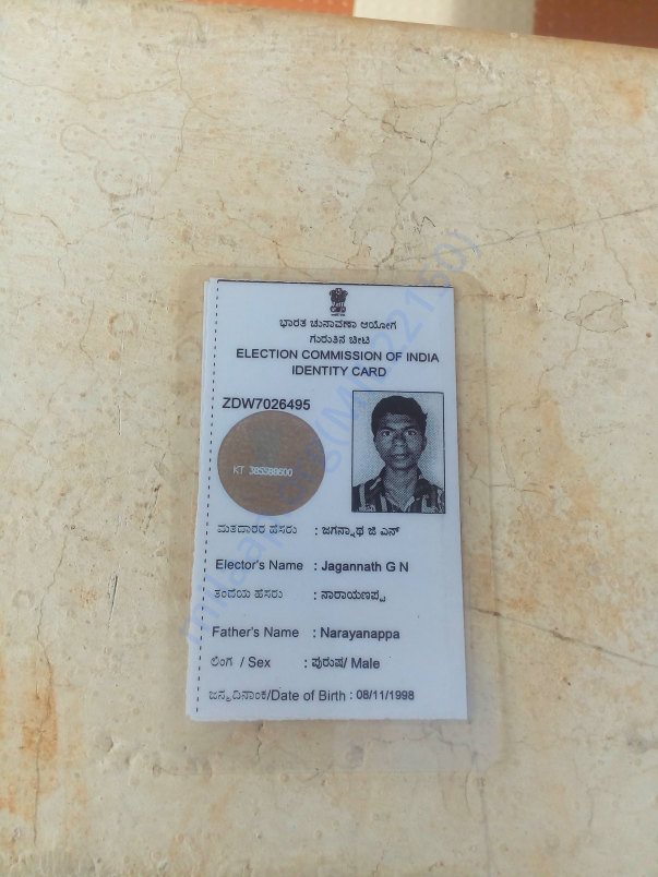 ID Proof of JAGANNATH