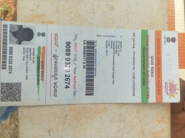 Adhaar Card of JAGANNATH