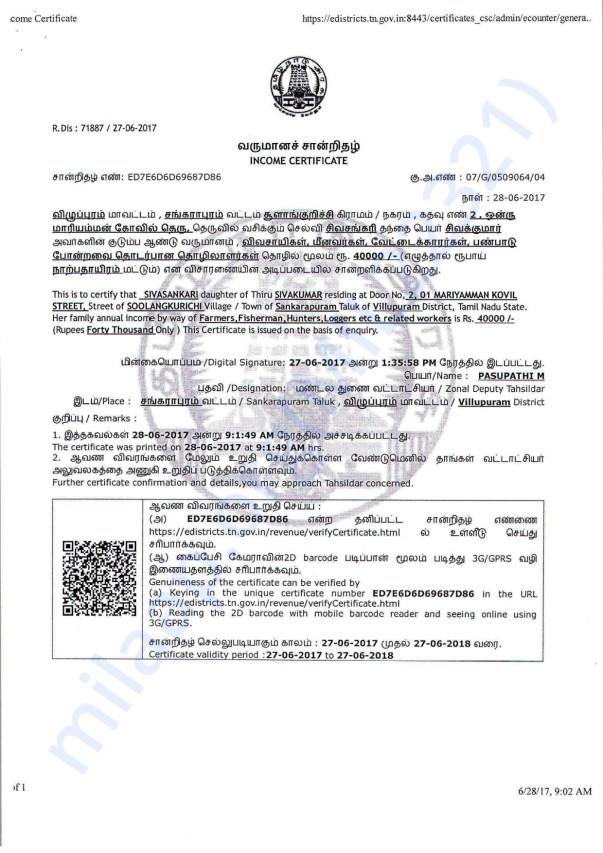 Lujoso Certificado De Nacimiento De Tamil Nadu Festooning ...