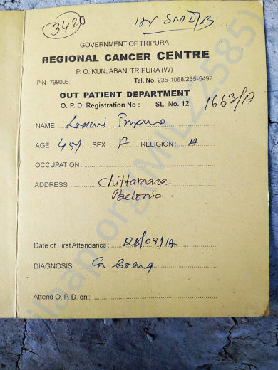Regional Cancer Centre, OPD Card