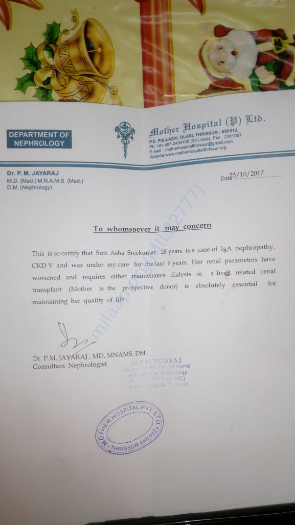 Cover letter of Dr. Jayaraj