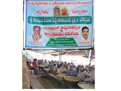 Kandula Obula Reddy Trust Provided Food for 5000 people on 18-04-2017