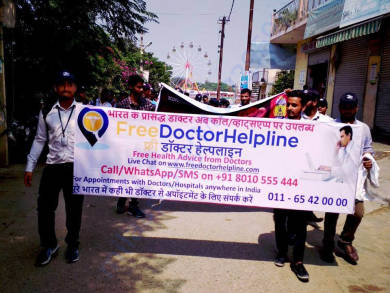 Health awareness rally in noida