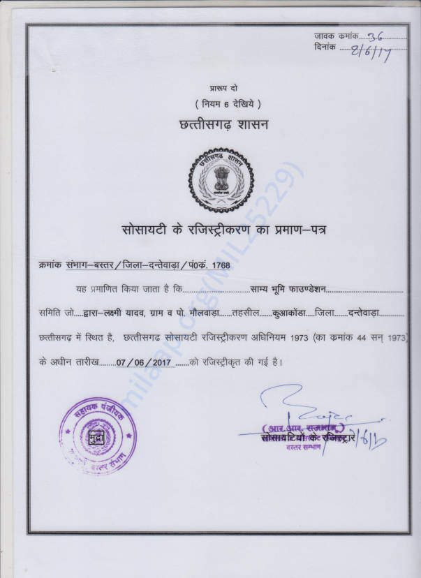 Samya Bhoomi Foundation Crtificate