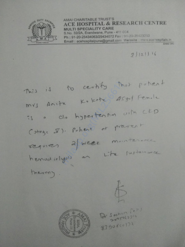 Dialysis letter