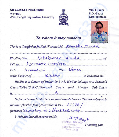 Parents Income certificate