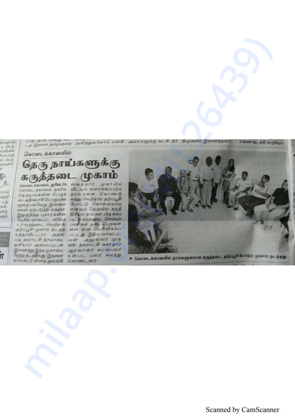 PRESS ARTICLE ON KSPCA LAUNCH OF ABC/ARV PROGRAM IN KODAIKANAL