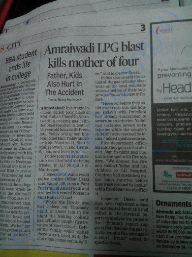 Newspaper article from TOI, same link is attached with the description