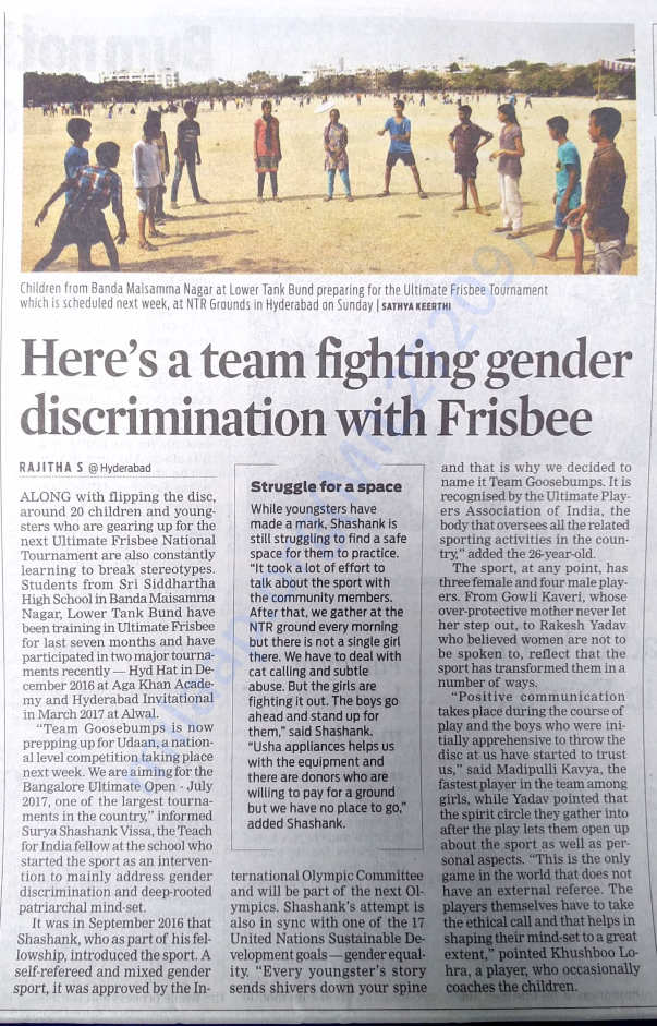 A story on our struggles featured on Indian Express (15th May edition)