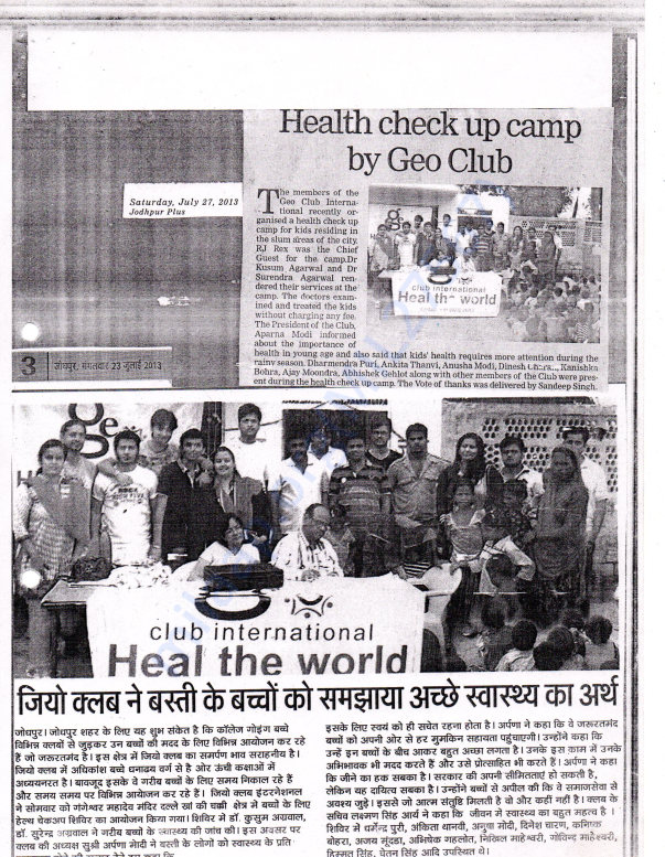 Health checkup camp by Geo