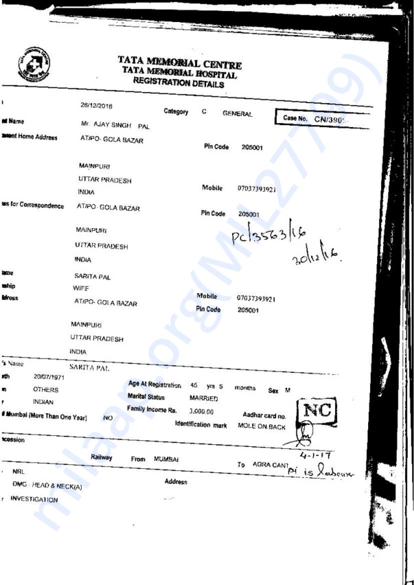 Ajay Singh Medical Record