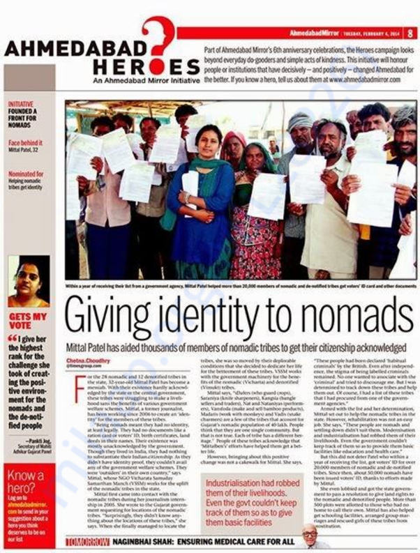 Article about VSSM in Ahmedabad Mirror