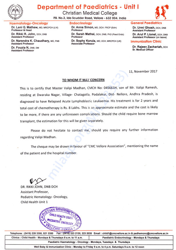 Estimation letter from Christian medical college,Vellore