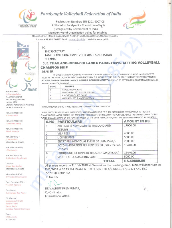 Letter from paralymbic Volleyball Federation of India