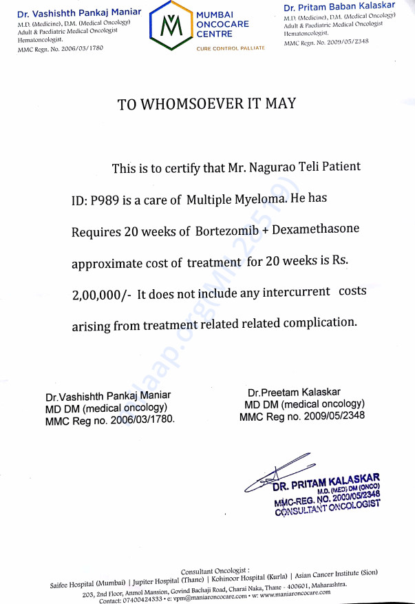 Cancer treatment cost document