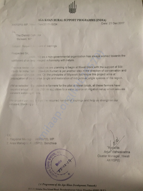 NGO letter to district collector requesting grants for same project