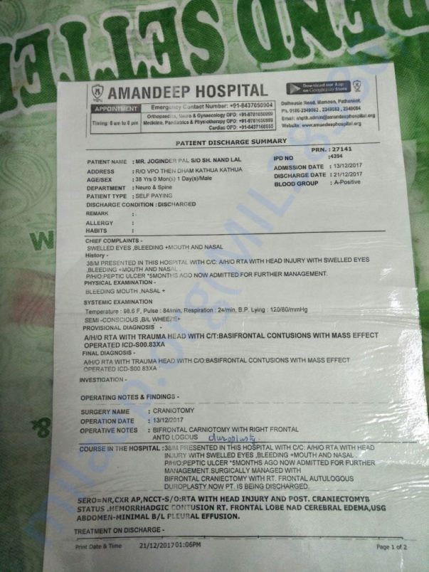 Amandeep hospital pathankot details