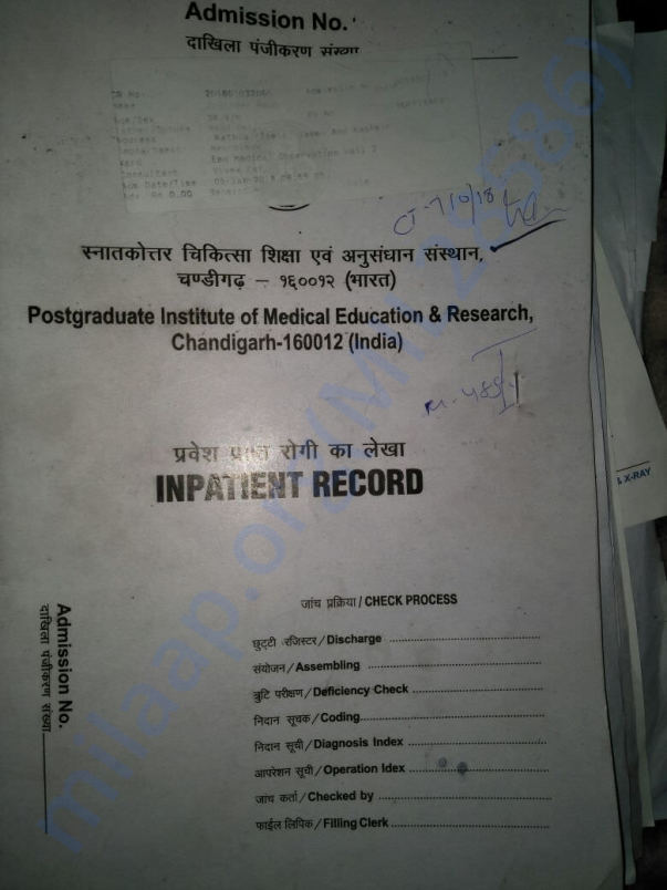 PGI CHANDIGARH ADMISSION FILE
