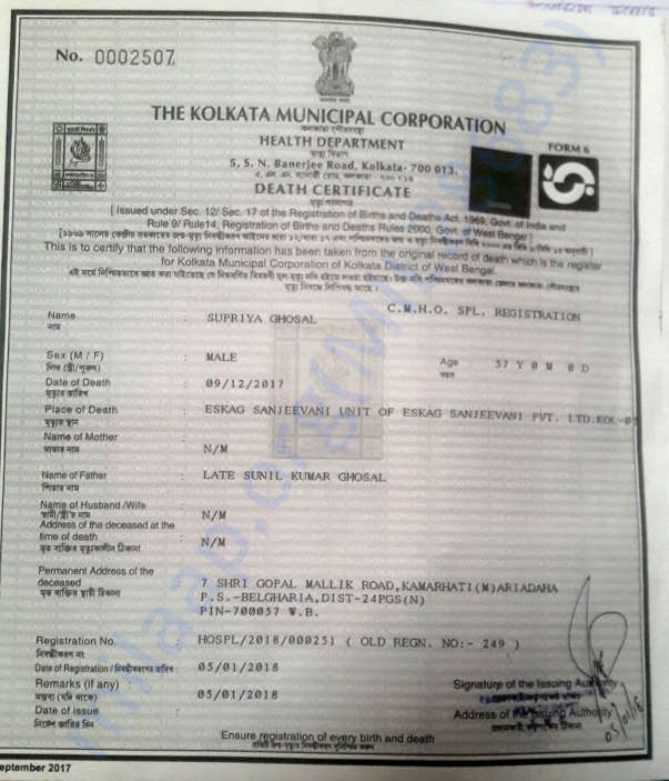Death Certificate of Father, Supriya Ghosal